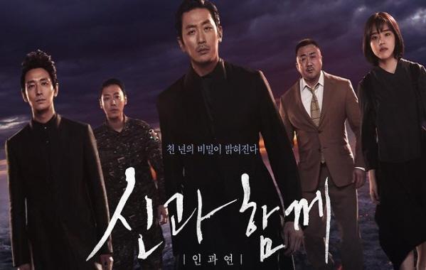 [시그널] 코미디 영화 '미스터 주' 메인 투자자 한국투자파트너스…흥행 대박 신화 이어갈까