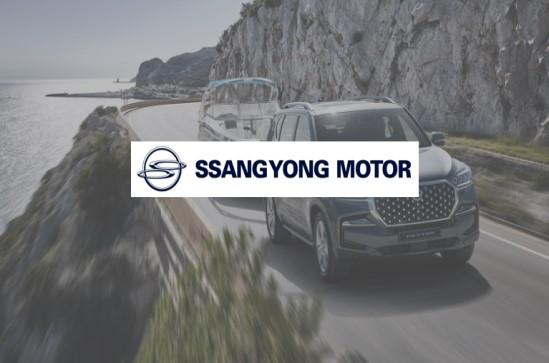 [시그널] 쌍용차 인수전 예상 밖 흥행…美HAAH·SM그룹·사모펀드 등 9곳 참여