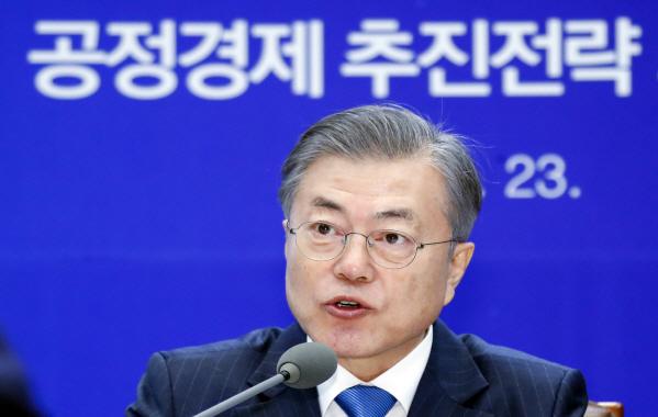 [시그널] 文 연금주권 가이드라인 제시…기업 또 궁지 모나
